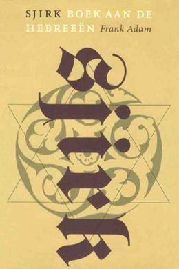 Frank Adam - Sjirk, boek der Hebreeën